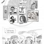 13PasDeQuartier-page016